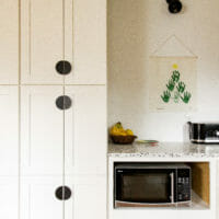 Kitchen Progress: How to Choose Cabinet Hardware