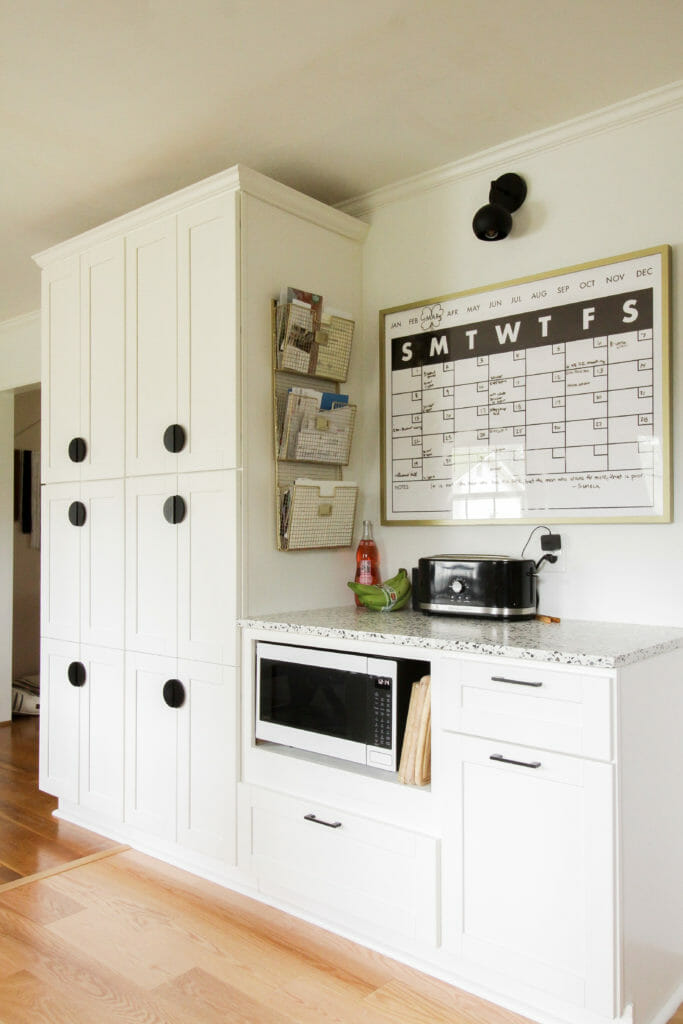 Pantry and command center